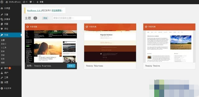 网站建设方案(学生个人网页制作)