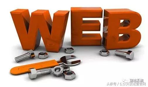 网站建设的具体步骤(公司网站建设步骤)