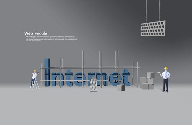 网站建设简单流程(网站建设的基本流程图)