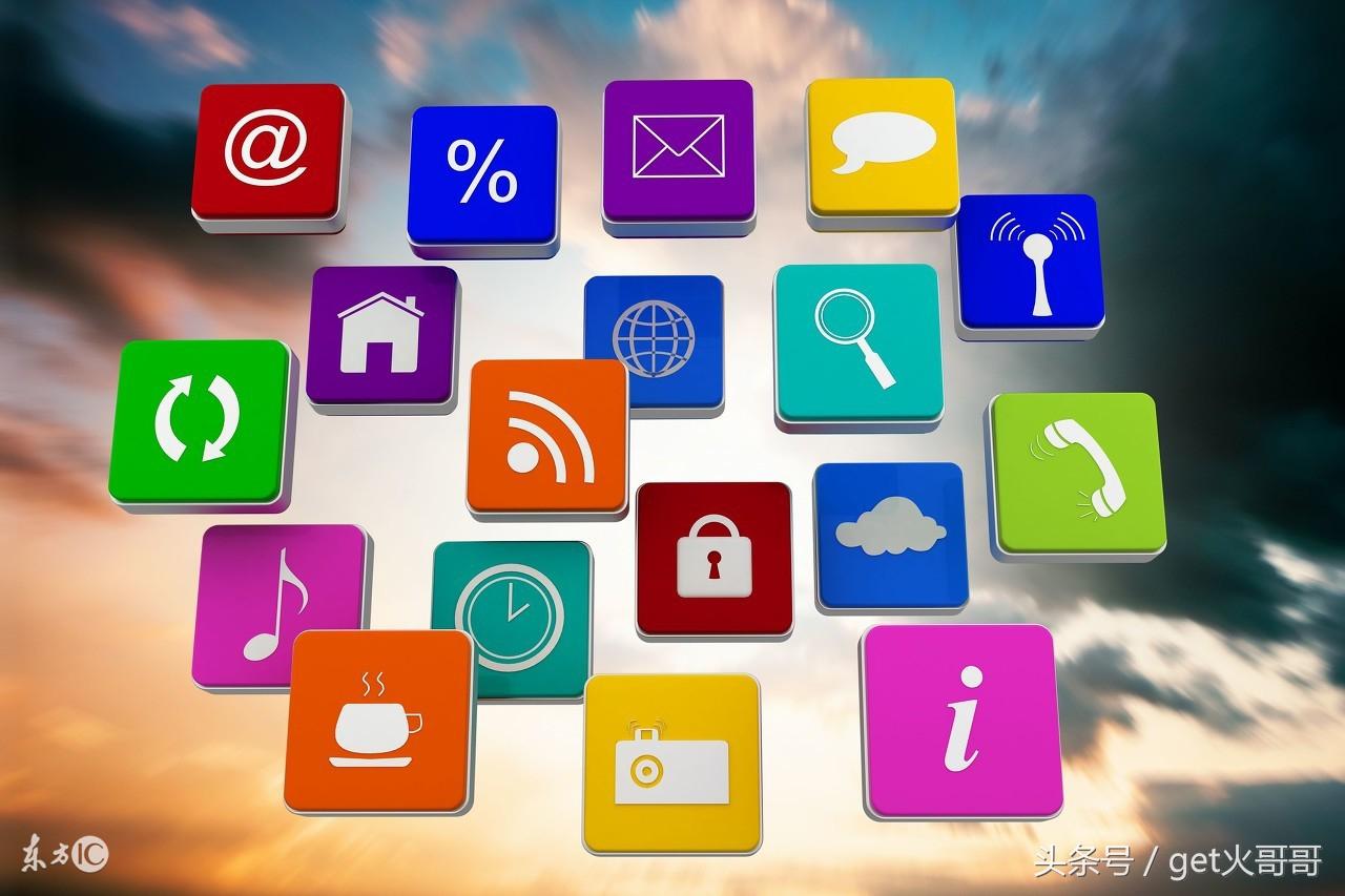 自助建站系统(把网站做成app的软件)