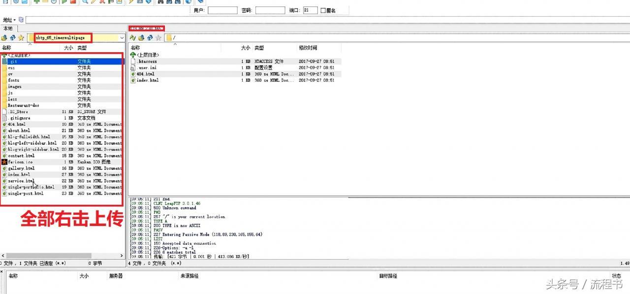 如何自建网站服务器(中国免费网站服务器)