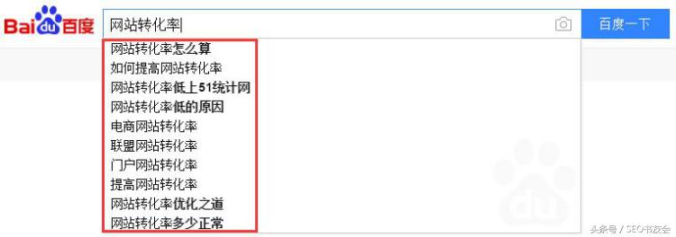 湘潭seo公司排行榜(湘潭网站设计外包服务)