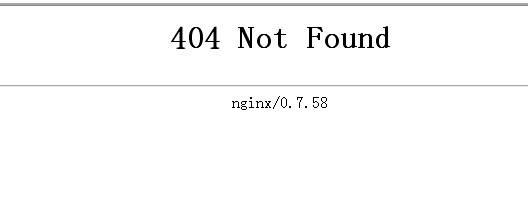 网站404 not found什么意思(网站404 not found后的图片)