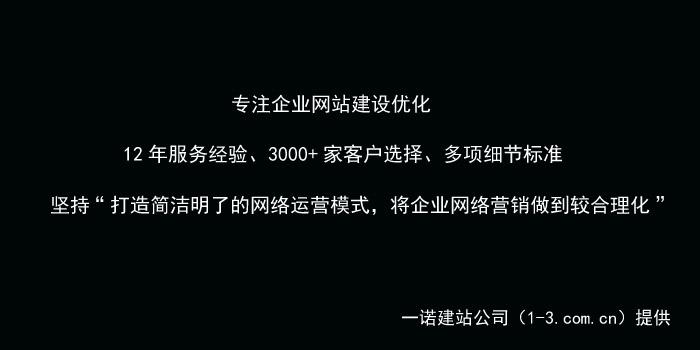 天津seo诊断(天津seo技术教程)
