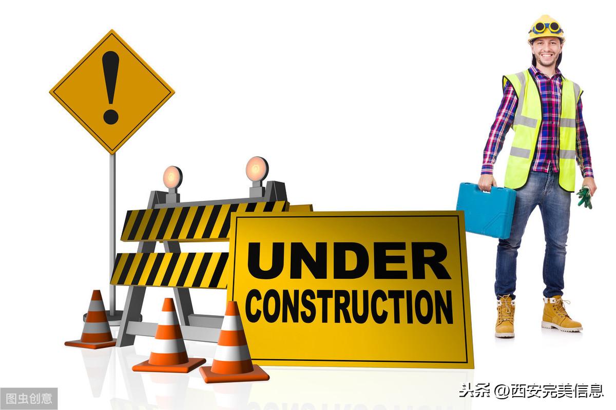网站建设和维护要学多久(网站建设和维护是做什么的)