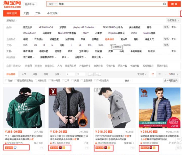 购物网站怎么推广(哪个购物网站最便宜)