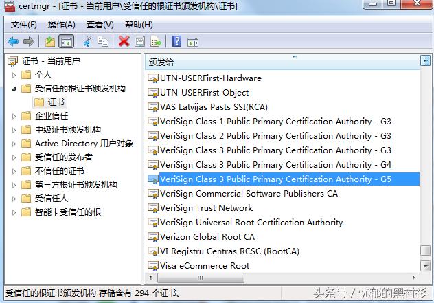 此网站的安全证书有问题怎么办(此网页安全证书有问题)