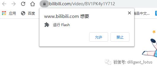 网站视频怎么下载(怎么把链接的视频下载下来)
