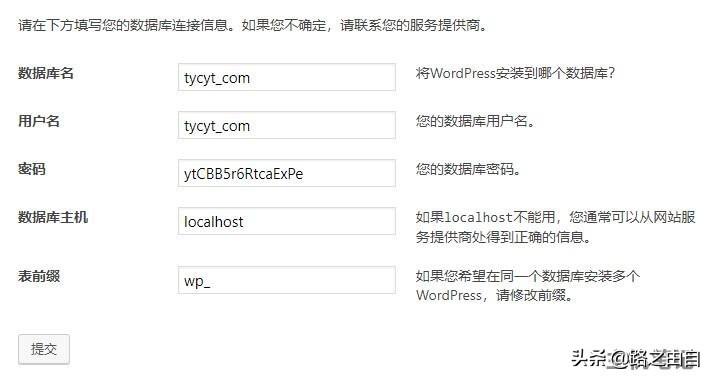 网站怎么搭建-服务器搭建网站步骤