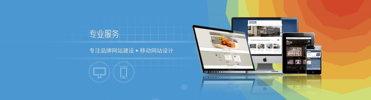 企业网站推广方案:企业网站推广方案怎么写?