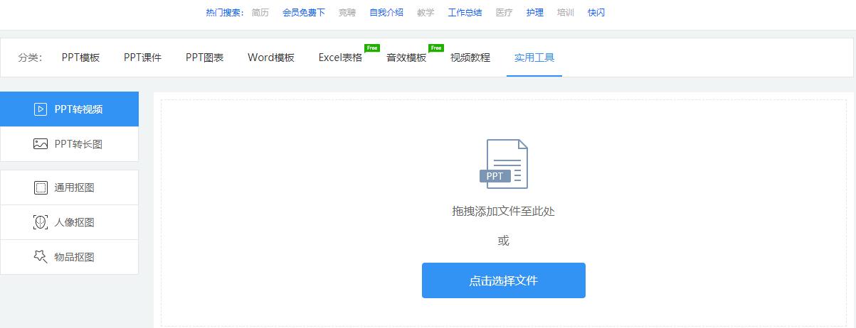 4个资源网站推荐,提高办公效率