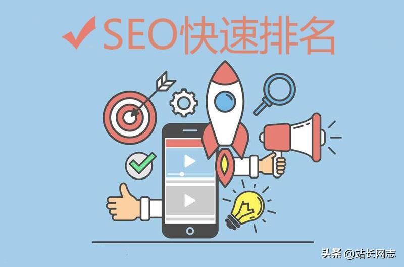 seo怎么优化软件,工具网站怎么seo
