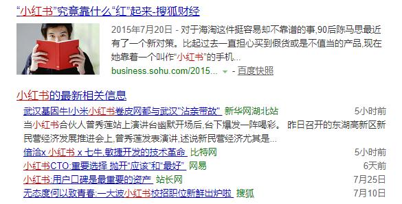 利于seo优化的网站,适合做SEO站外优化的网站
