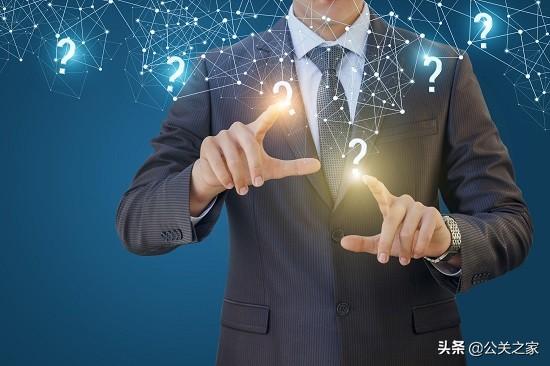 企业网络推广方法,企业15种推广方式