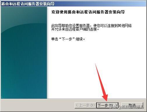 vpn服务器架设,单网卡搭建VPN最详细图解