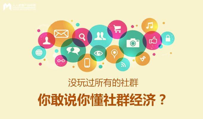 网络营销工具有哪些,18款网络营销必备工具