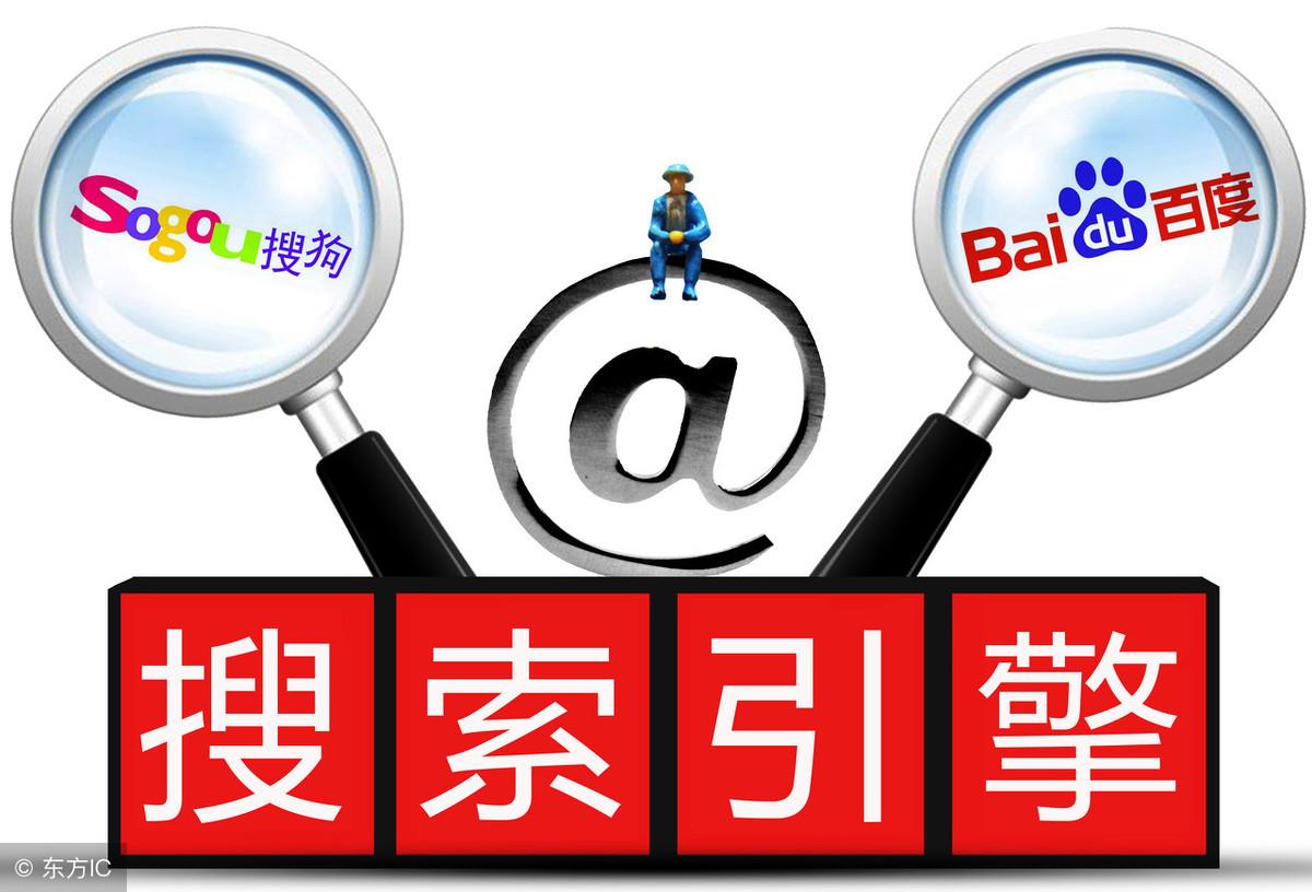 搜索引擎排名优化有哪些方法,搜索引擎排名优化技巧