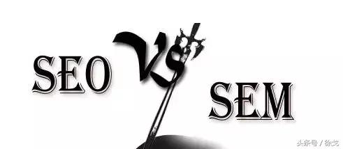 什么是搜索引擎优化,SEO网络营销核心技能