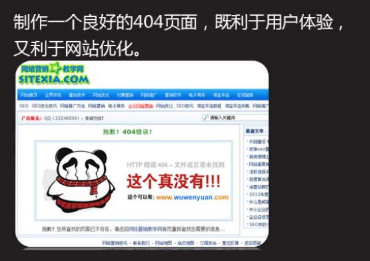 网站怎么优化seo(有哪些方法)