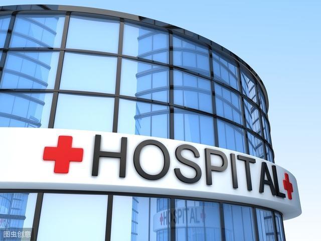 医院宣传推广的方法有哪些?