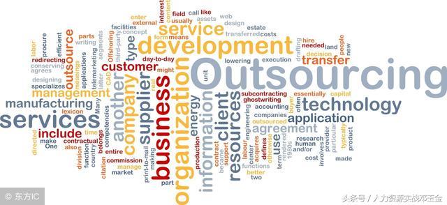 新公司组建方案的格式(企业组建团队规划策划书)