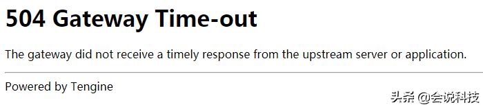 网页出现504 gateway time-out的彻底解决办法!