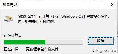 c盘垃圾文件清理(如何删掉c盘的垃圾软件)
