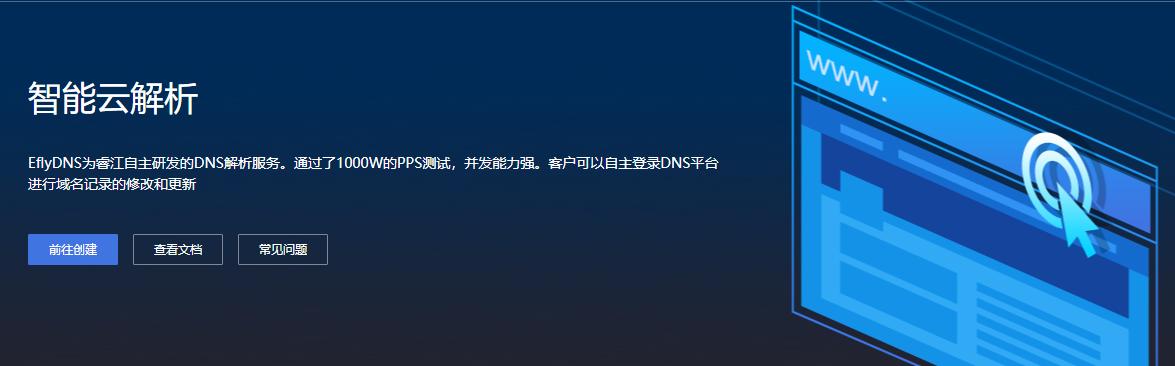 电脑打开网页慢是什么原因(一招教你彻底解决网站打开慢)