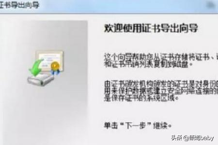 怎样将文件夹加密(附带:文件夹加密步骤及方法)
