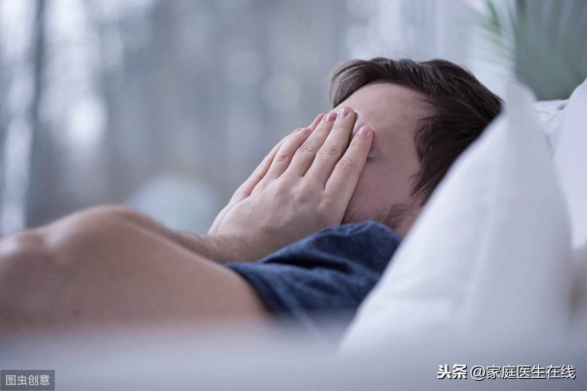 1分钟立马睡着的方法(失眠的彻底解决办法)