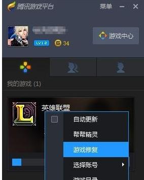 网络延时怎么办(一招教你解决网络延迟)