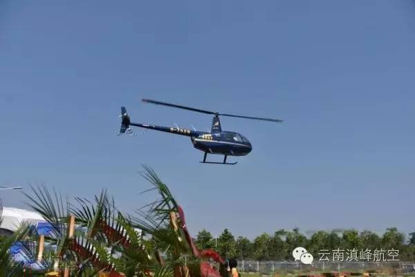 直升机工作原理有哪些(直升机的工作原理)