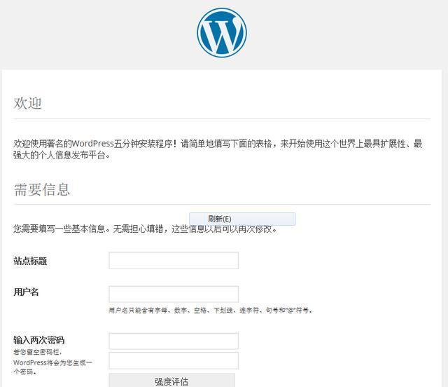 wordpress如何搭建(wordpress本地建站教程)