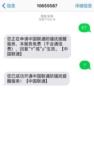 如何屏蔽垃圾短信(一招教你一键屏蔽)