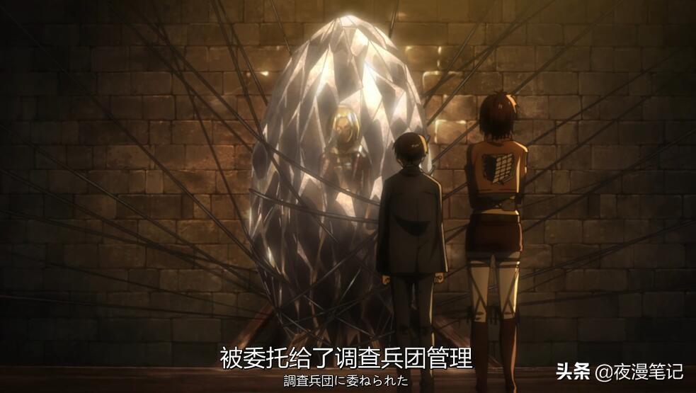 进击的巨人女巨人为什么哭(来看看这篇女巨人解析就知道了)