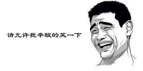 中国中产阶级有哪些标准(中国中产阶级的标准)