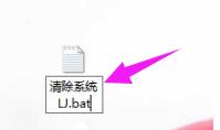 一键清理系统bat(一键清理系统bat代码)