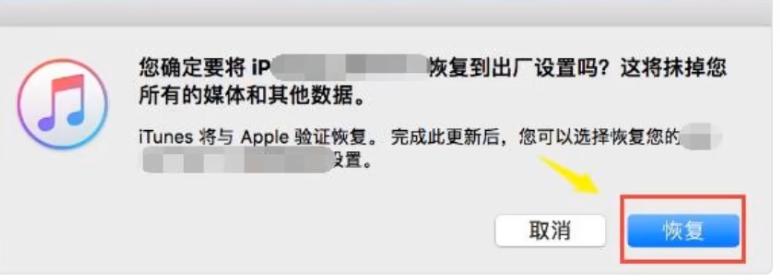 ipad怎么恢复出厂设置(ipad恢复出厂设置教程)