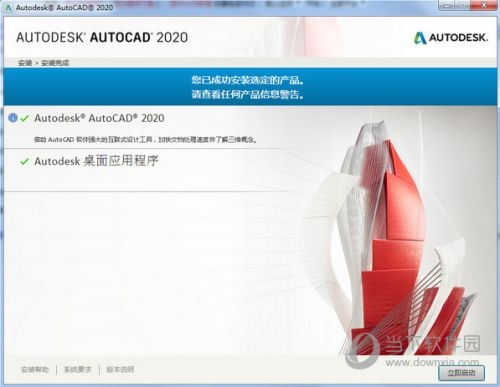 cad2010序列号和密钥(cad2010序列号和密钥安装激活图文教程)