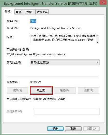 服务器正在运行中什么情况(附带:解决办法及图文步骤)