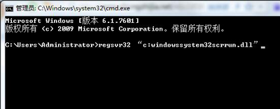 activex 部件不能创建对象(弹出ActiveX不能创建对象的解决方法)