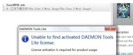 mds文件用什么打开(打开mds文件图文教程)