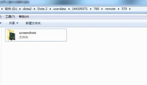 dota2截图保存在哪里(dota2截图保持路径)