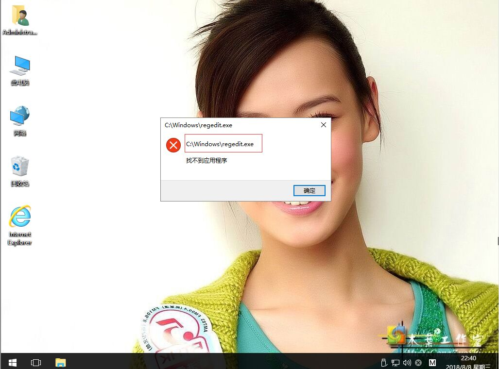 windows无法访问指定设备(附带:图文解决步骤)