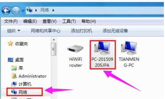 如何设置网络打印机(设置共享网络打印机步骤)