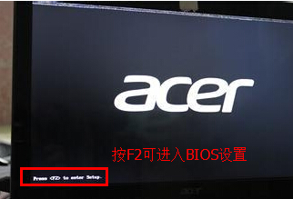 电脑怎么进入bios(电脑进入BIOS的两种实用方法)
