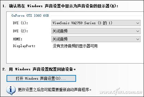 nvidia控制面板怎么设置(NVIDIA显卡控制面板设置步骤)