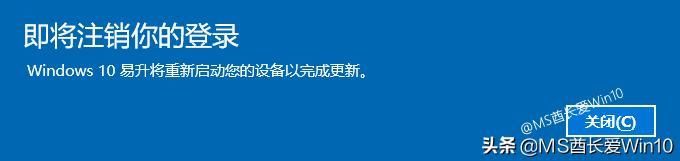 windows10升级如何升级(windows10升级工具)