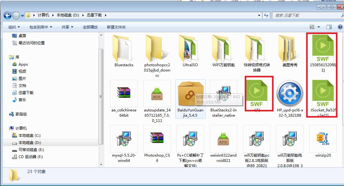 怎样恢复删除的文件(恢复回收站清空数据)