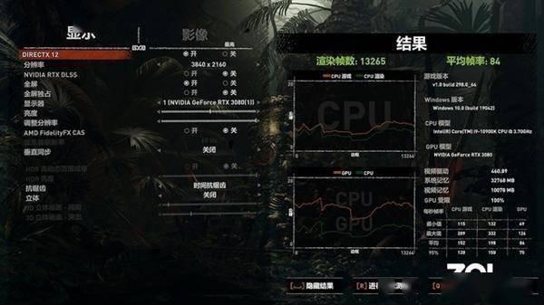 什么台式机玩游戏好(联想拯救者刃 9000K 上手评测)